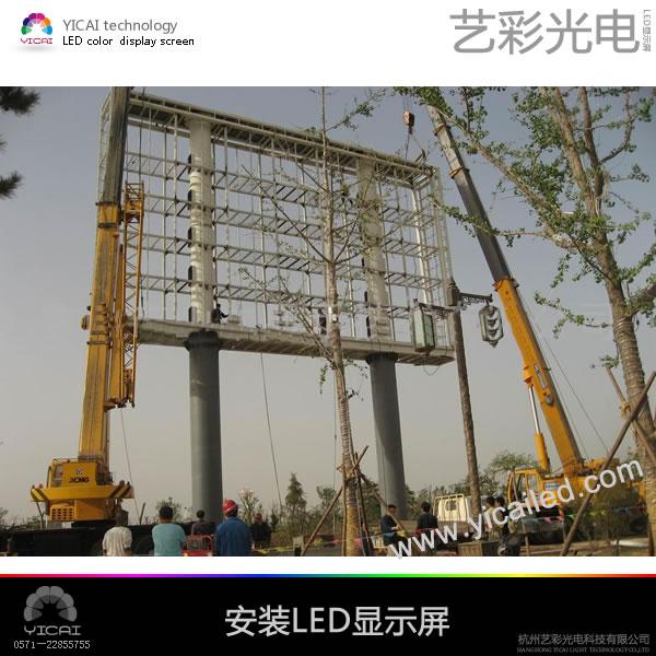 户外led显示屏钢结构支架-led箱体框架