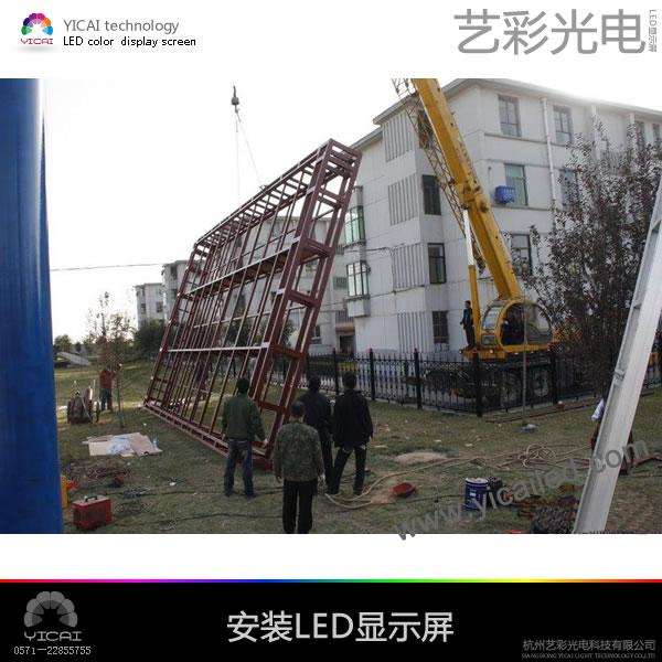 led显示屏钢结构支架-led箱体框架