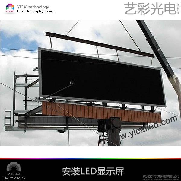 led显示屏钢结构支架-led箱体框架制作安装