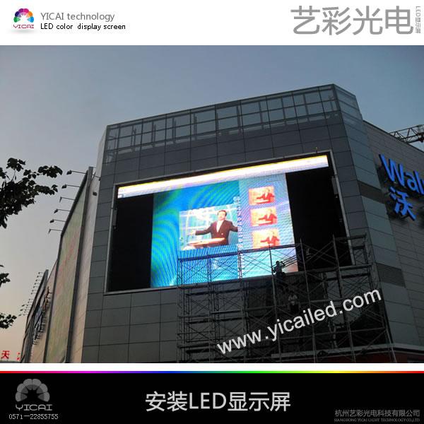 led显示屏钢结构安全措施有哪些
