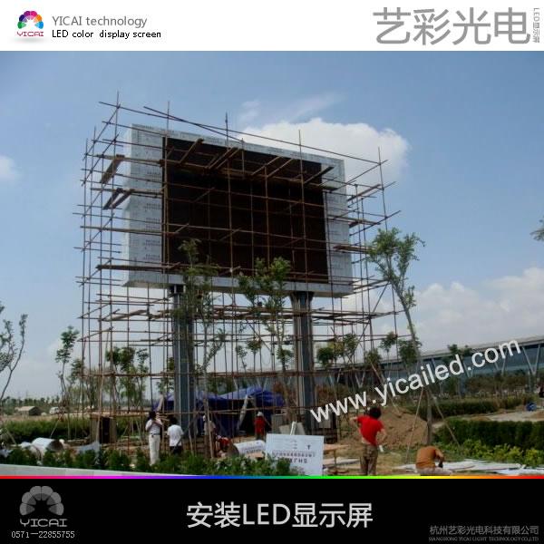 led显示屏钢结构-支架,框架
