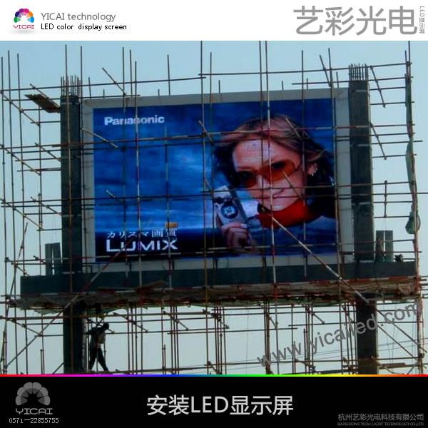 led显示屏钢结构-支架