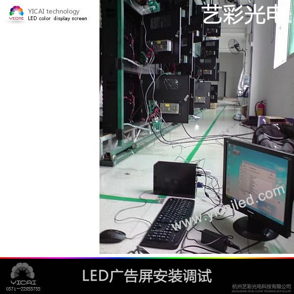 led显示屏钢结构支架,框架