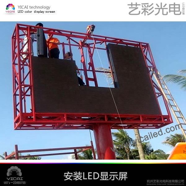 室外led显示屏钢结构支架