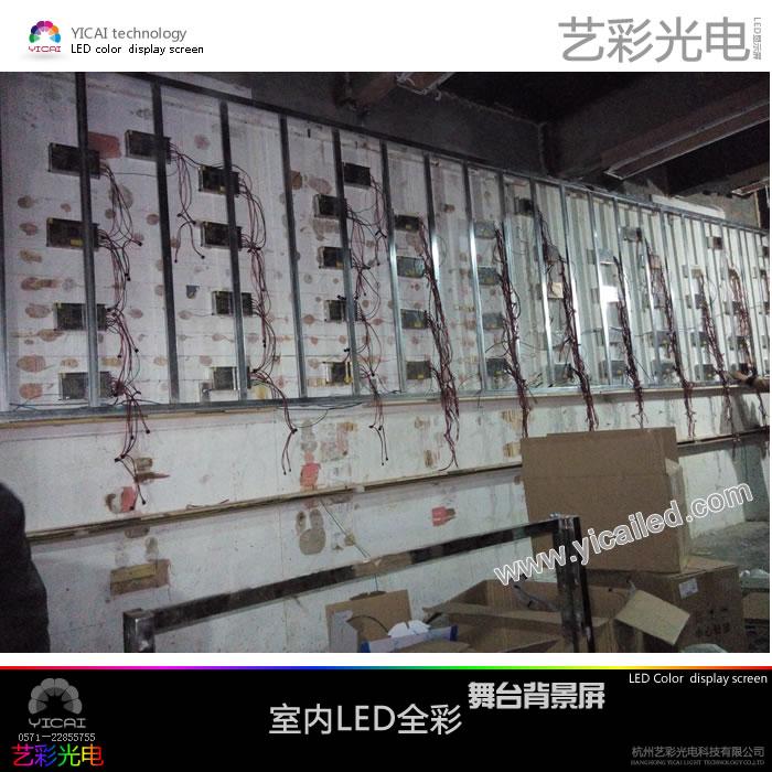 杭州led室内全彩显示屏舞台背景屏